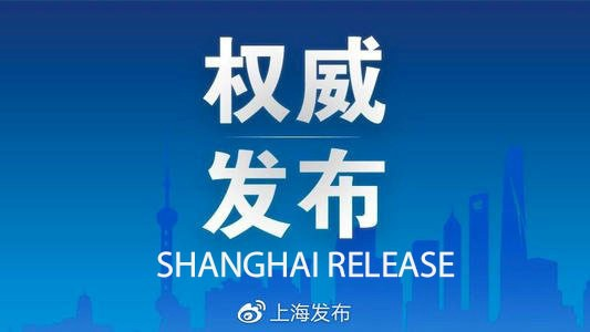 SHANGHAI Reduced Public Health Emergencies Response From Level 2 To Level 3
