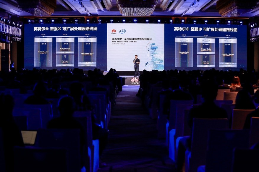 THP successfully carries out Huawei IT Distribution Partner Conference 2020 in Dali City