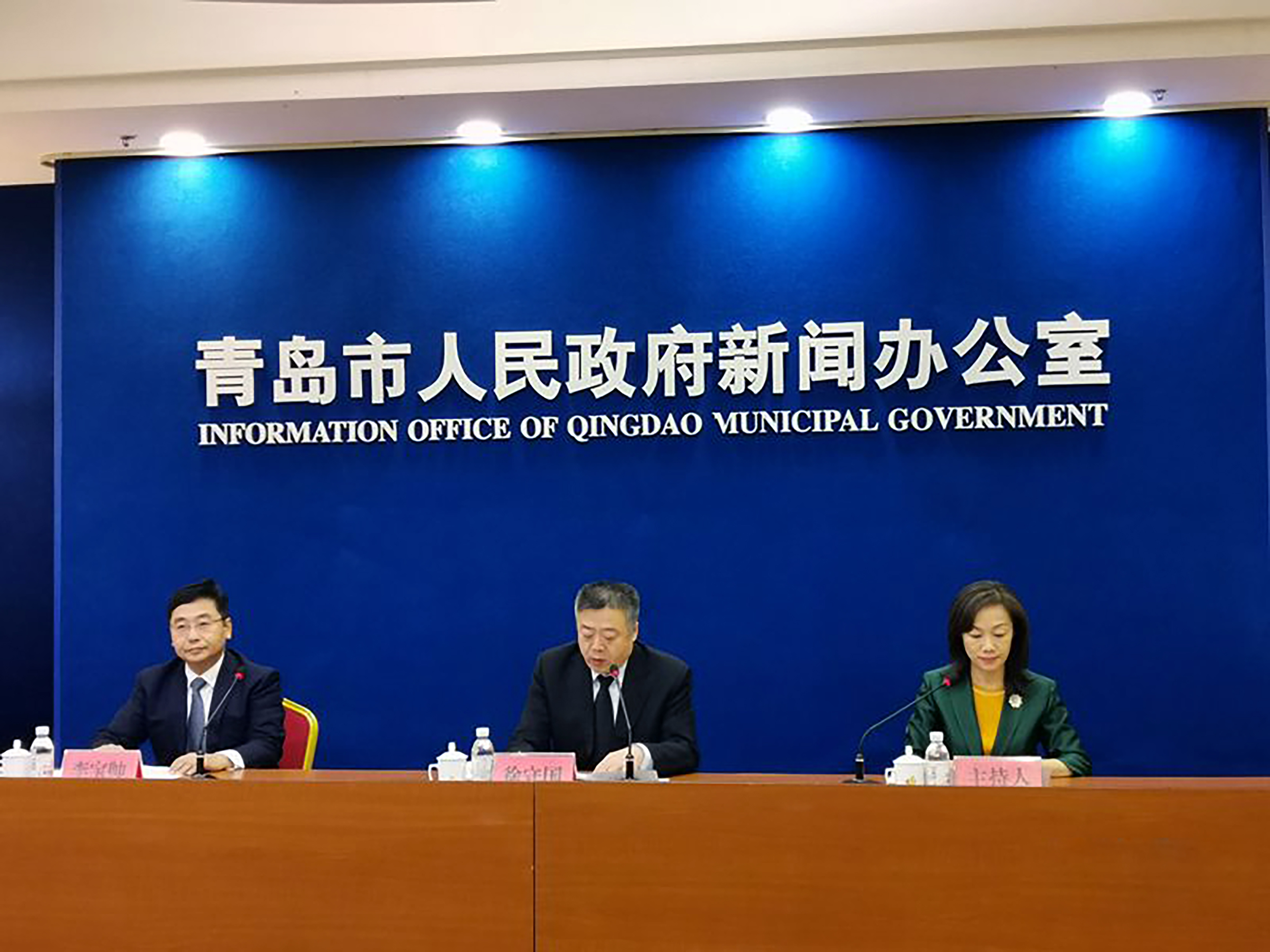 Health officials in China's Qingdao suspended!