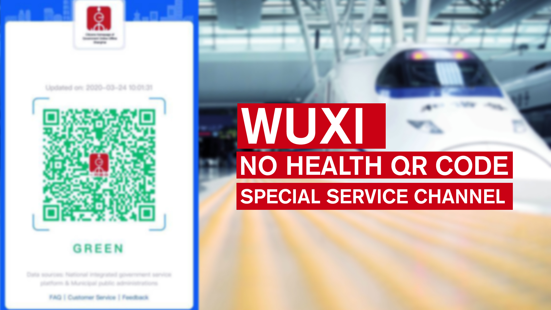 WUXI Railway Station. Special service channel created for the elderly and people without Health QR Code.