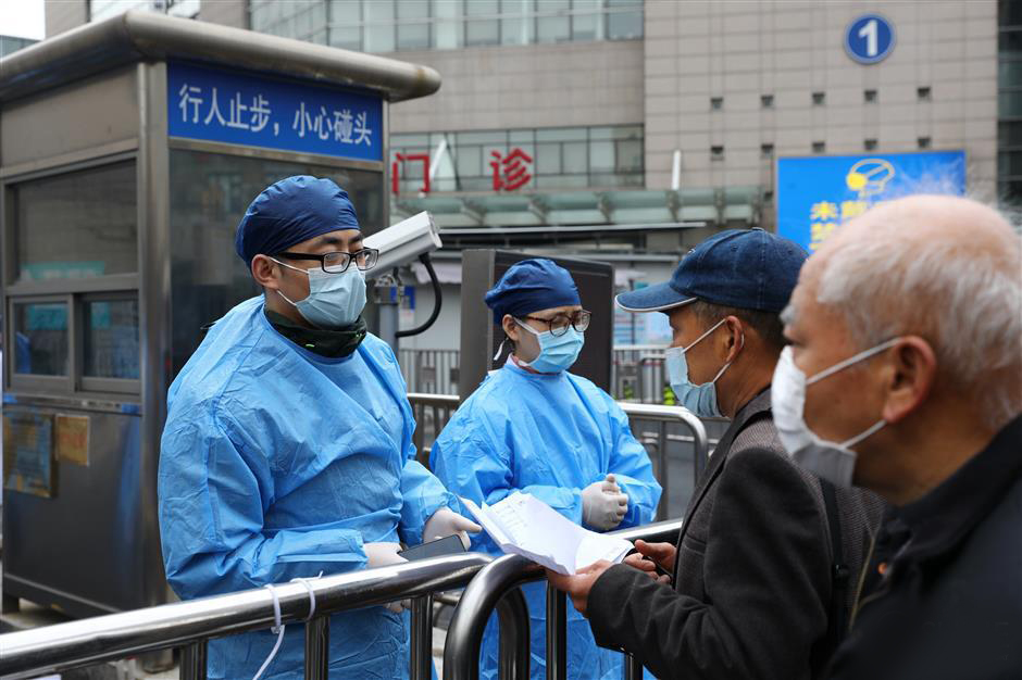 COVID ALERT: Two Hospitals in Shanghai Suspense Operation