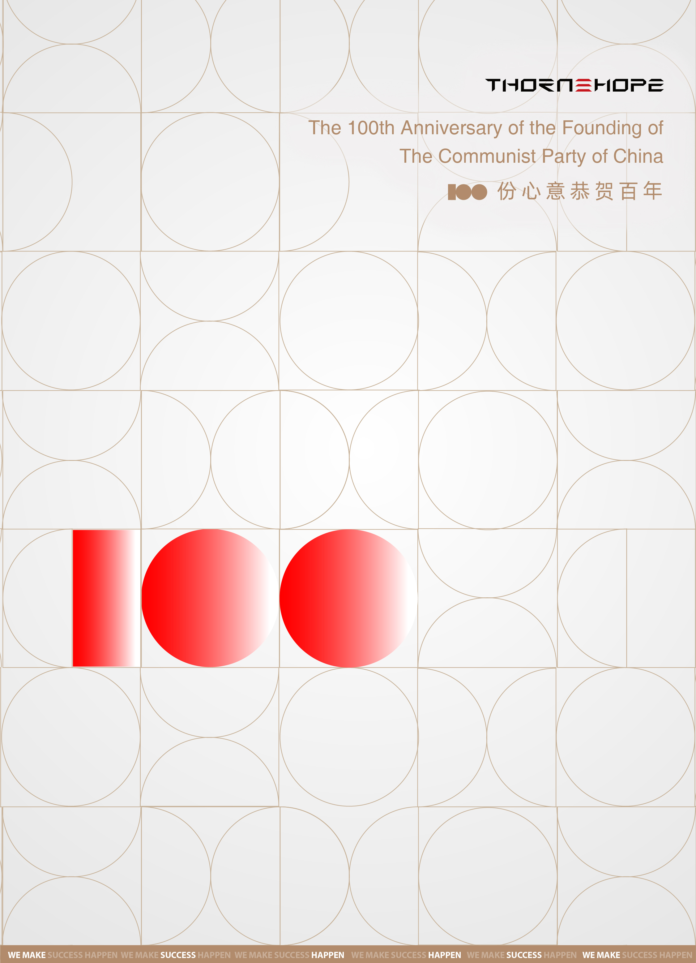 CENTENARY CELEBRATION OF FOUNDING OF THE COMMUNIST PARTY  OF CHINA